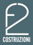 f2-costruzioni-logo-bianco_05122017